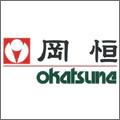 岡恒(okatsune)