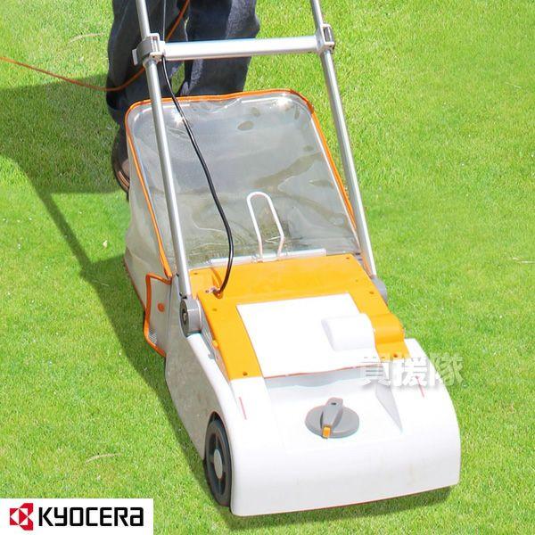 リョービ 電動式芝刈機 LM-2810