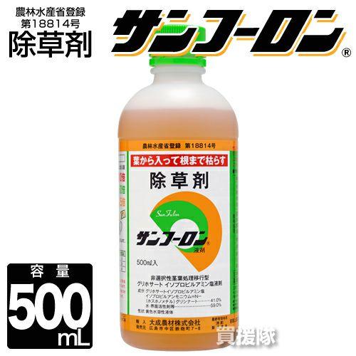 大成農材 除草剤 サンフーロン 500mL