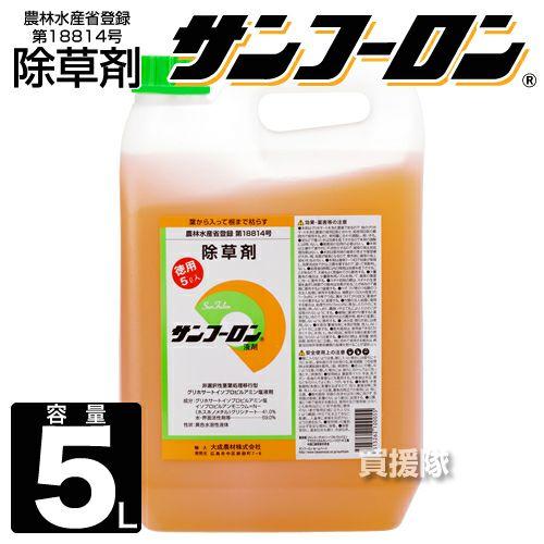 大成農材 除草剤 サンフーロン 5L